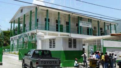 Vue de lHopital de lUniversité dEtat dHaïti.