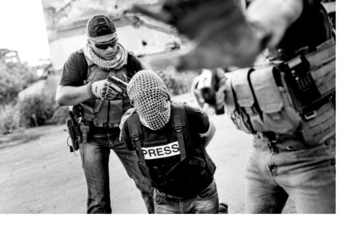 Qu'en est-il de la liberté de la presse en Haïti ?