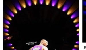 """Hommage à Kobe : """"Kobe était le MVP des papas"""", déclare la veuve du défunt 2"""