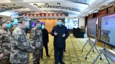 Photo de Coronavirus: Le gouvernement chinois autorise la reprise partielle du fonctionnement des entreprises à Wuhan