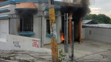 Photo de Le bureau de l'ONI à Bourdon à nouveau incendié