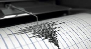 L'Est de la République Dominicaine touché par un séisme de magnitude 4,8 sur l'échelle de Richter 1