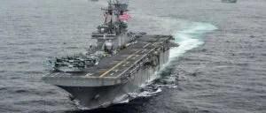 Les Américains annoncent la destruction d'un drone iranien 1