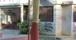 La maison de l'ancien député de Carice/Valière mise sous scellé par la justice