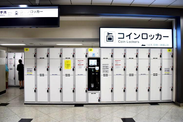 大阪火車站行李寄存攻略 - 海外游攻略 - 海外游