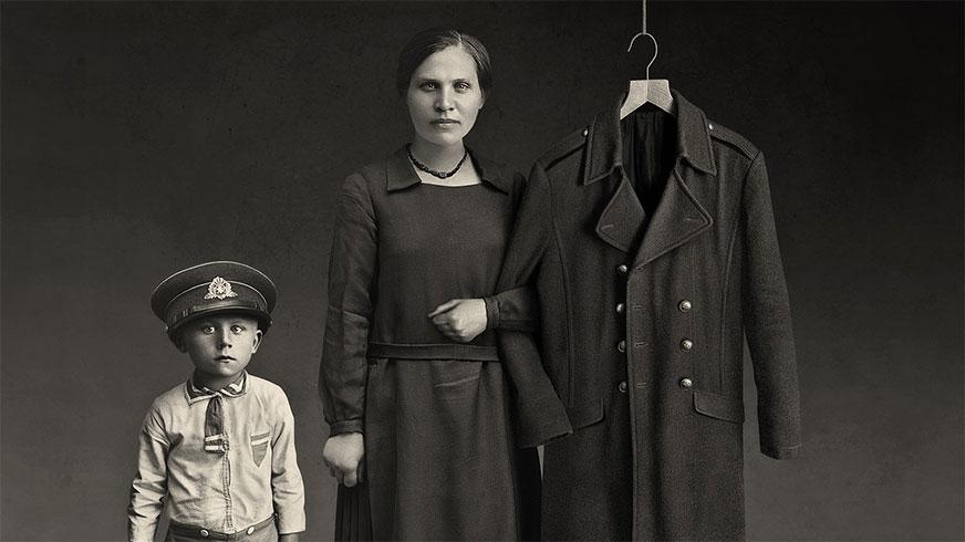 Nevidljivi otac (stvarni naziv Proslava, 2011.)