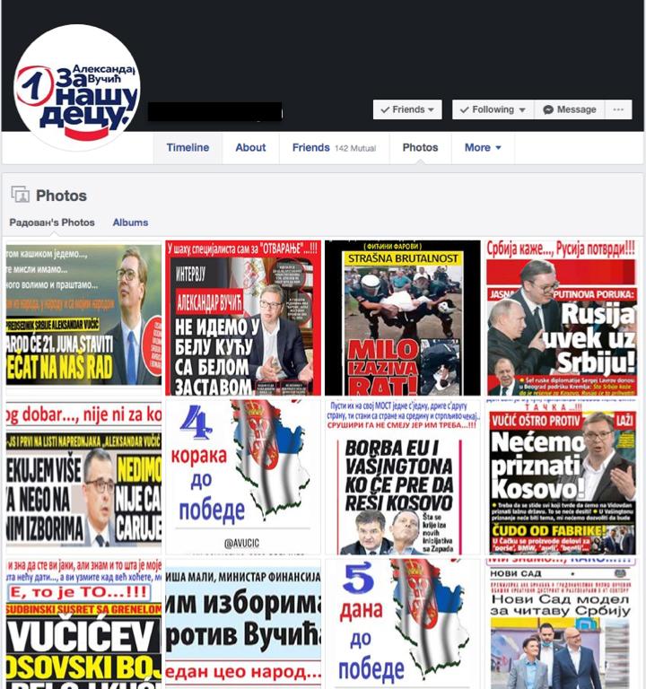 vrai faux profil facebook vucic sns serbie bot