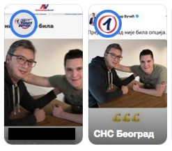danilo vucic facebook vucic sns serbie bot
