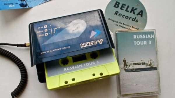 Belka Records – Russian Tour 3