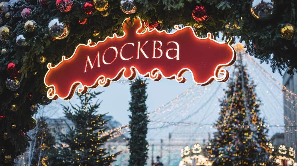 La tradition de Noël en Russie