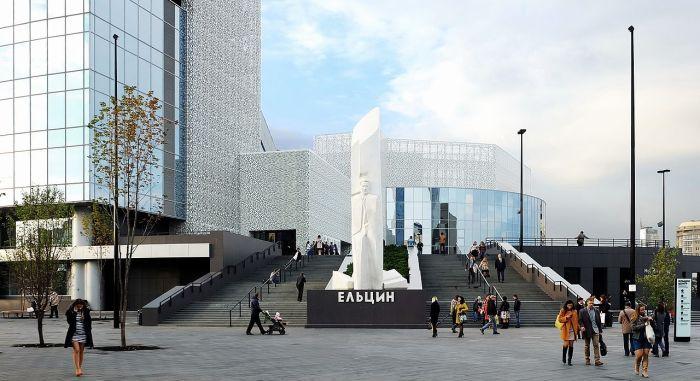 Yeltsin Center Yekaterinburg