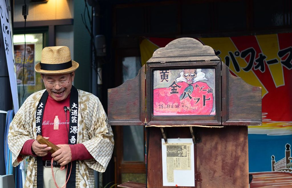 kamishibai papírszínház