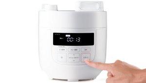 シロカ電気圧力鍋(SP-D131)の特徴
