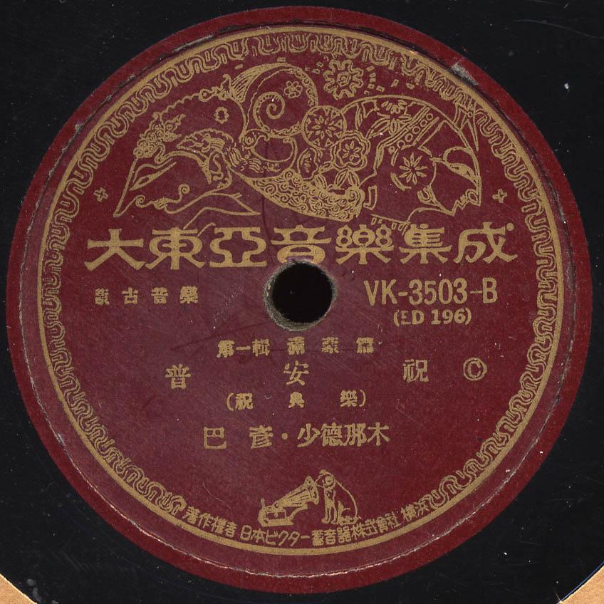 victor-vk-3503b1