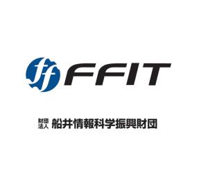 船井情報科学振興財団 Funai Overseas Scholarhip 2017年度募集要項