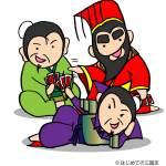三国志の英雄(魏 呉 蜀)
