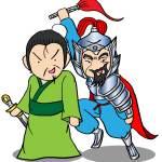 公孫攅と劉備
