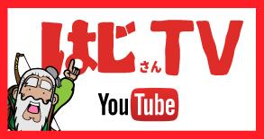 黄忠 youtube