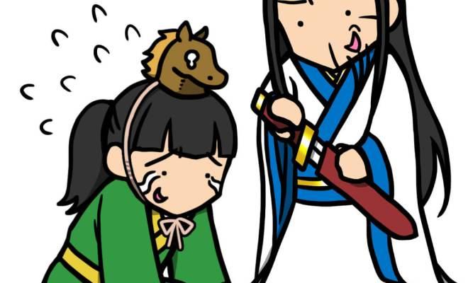 泣いて馬謖を斬る