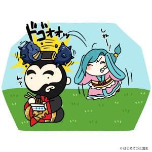 張良と始皇帝