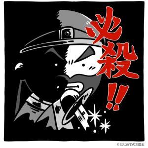 馬超フルボッコ02 関羽