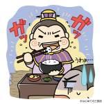 宴会マナーと酒(古代中国)