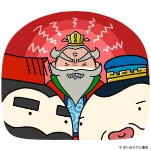 魯粛、孫権、張昭