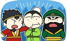 桃園3兄弟