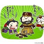 賈詡と曹操と張繍