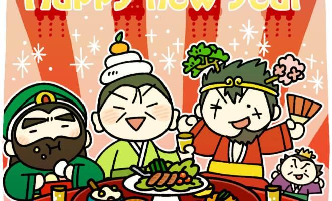 新年 桃園 関羽 劉備 張飛