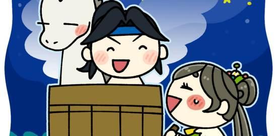 趙雲と孫夫人