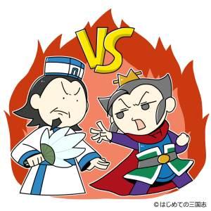北伐でやりあう曹叡vs孔明