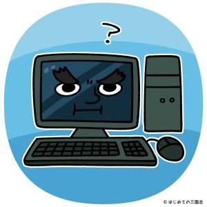 西郷隆盛とパソコン