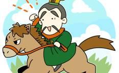 馬に乗って単身荊州へ赴く劉表