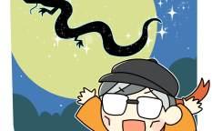 竜を追っている石川氏