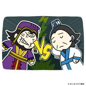 司馬懿vs諸葛亮
