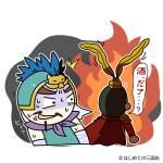 漢呂布の怒りを買う侯成(こうせい)