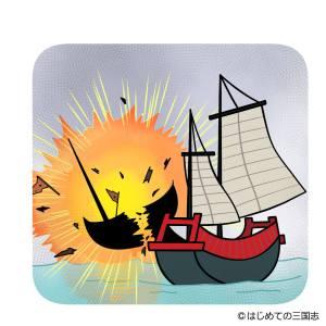 イギリス海軍軍艦に吹き飛ばされる清軍船