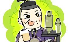 余生をゆっくり過ごす晩年期の徳川慶喜