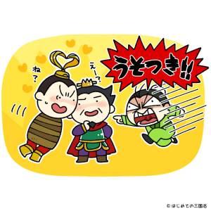 捕まった呂布に説得をする曹操、劉備が嘘つきと訴える