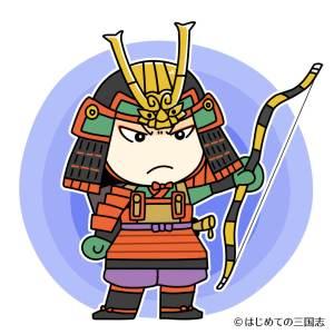 輝日姫を対馬に取り戻す為に、朽井迅三郎、モンゴル軍を追いかける