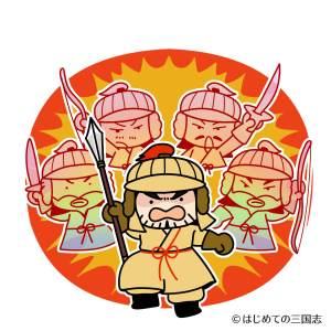 文永の役で攻めてくる蒙古兵