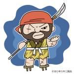 悪党(鎌倉)
