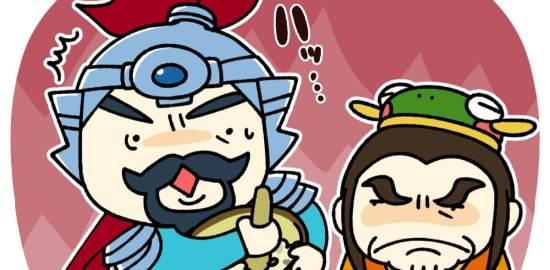公孫サンは英雄劉備が真似した人物だった公孫瓚、劉虞