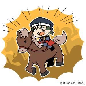 戦国時代合戦 足軽が騎馬武者を倒す方法