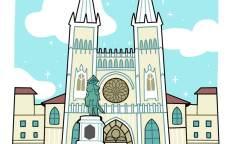 セミナリオ(教会)