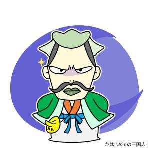 裴松之(歴史作家)