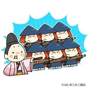 鉄砲隊を率いる今川義元