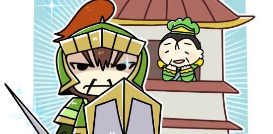 皇帝・劉禅が住んでいる宮殿や成都を警備する伊賞