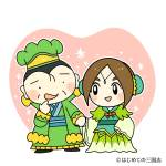 劉禅と結婚する敬哀皇后